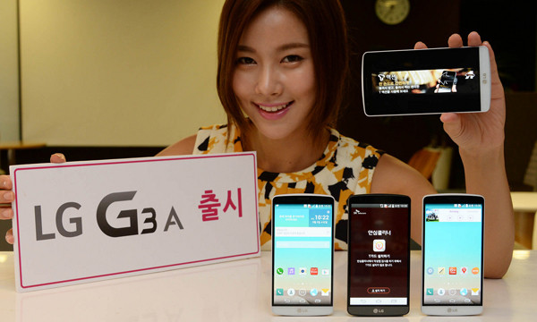 1407396477_lg-g3-a-official-images.jpg