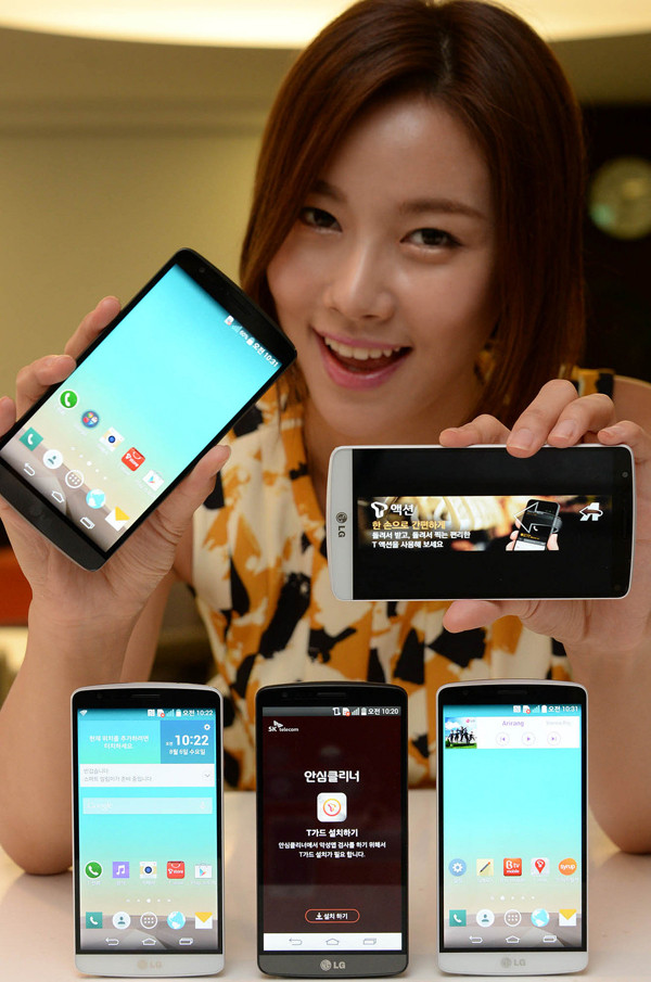 1407396511_lg-g3-a-official-images-2.jpg