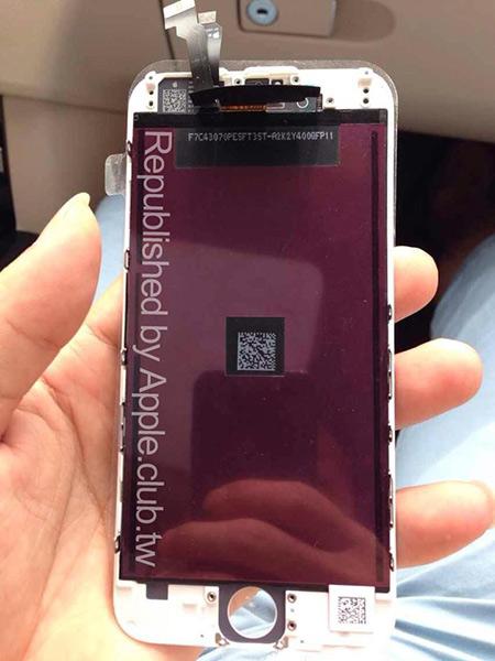 1407748978_10131-2194-140810-iphone6-display-2-xl.png