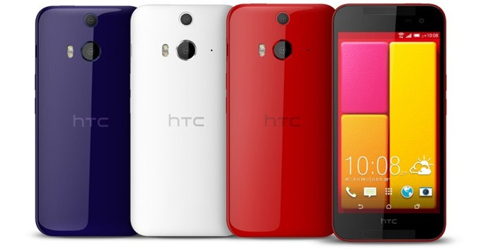 1408430344_htc-butterfly-2-with-5-inch-fhd-display-snapdragon-801-cpu-2gb-ram-officially-unveiled-in-asia-455423-4.jpg