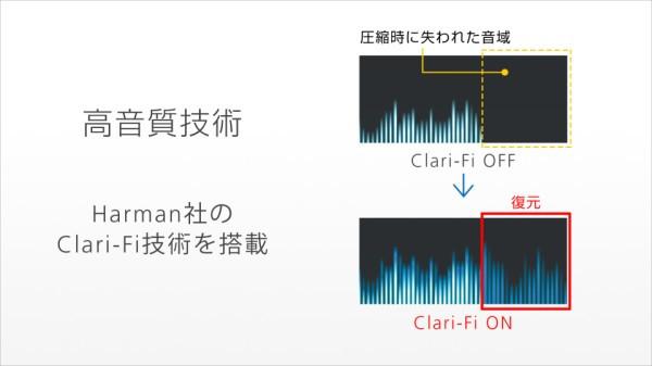 1408459001_sharp-aquos-crystal-7.jpg