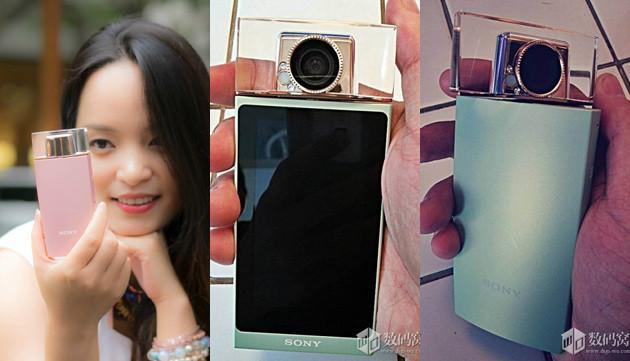 1408535223_sony-perfume-bottle-selfie-camera.jpg