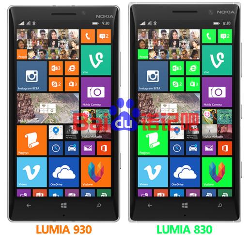 1408960249_lumia2.jpg