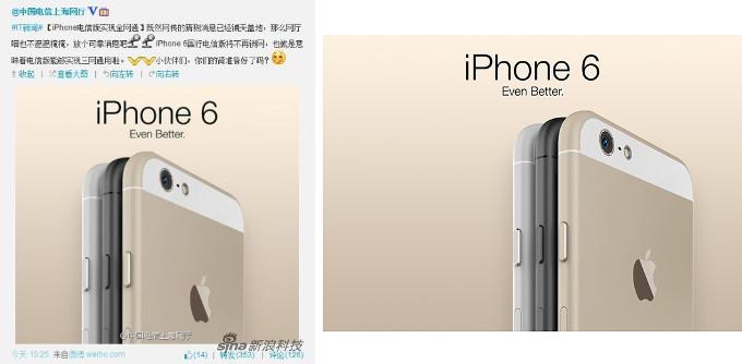 1408976847_iphone-6-render-680.jpg