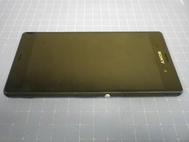 1409075600_the-unannounced-sony-xperia-z3.jpg