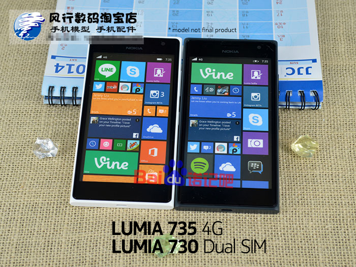 1409333971_nokia-lumia-730-and-lumia-735.-these-are-not-final-products-so-they-may-look-slightly-different-in-reality.jpg