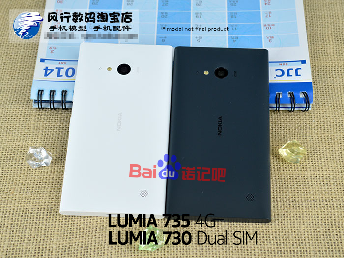 1409334055_nokia-lumia-730-and-lumia-735.-these-are-not-final-products-so-they-may-look-slightly-different-in-reality-2.jpg