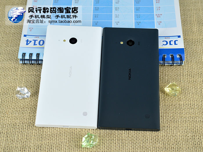 1409414704_nokia-lumia-730-735-02.jpg