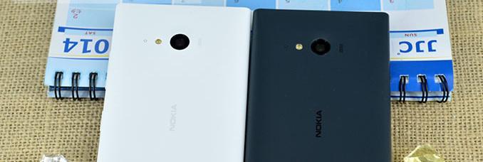 1409414912_nokia-lumia-730-735.jpg