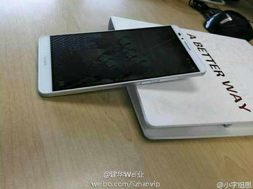 1409429562_more-leaked-photos-of-the-huawei-ascend-mate-7.jpg
