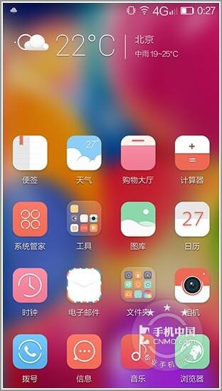 1409572639_gionee-elife-s5.1-interface-gallery-6.jpg