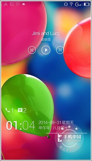 1409572707_gionee-elife-s5.1-interface-gallery-17.jpg