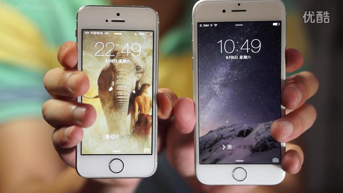 1410170320_test-video-iphone-6-01.jpg