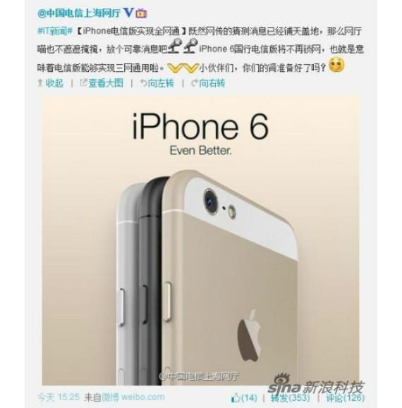 1410255893_iphone-6-china-telecom-570-1.jpg
