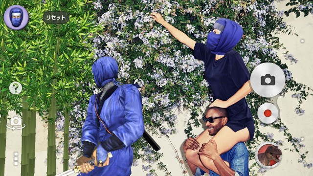 1411667123_ar-ninja-theme2result-640x360.jpg