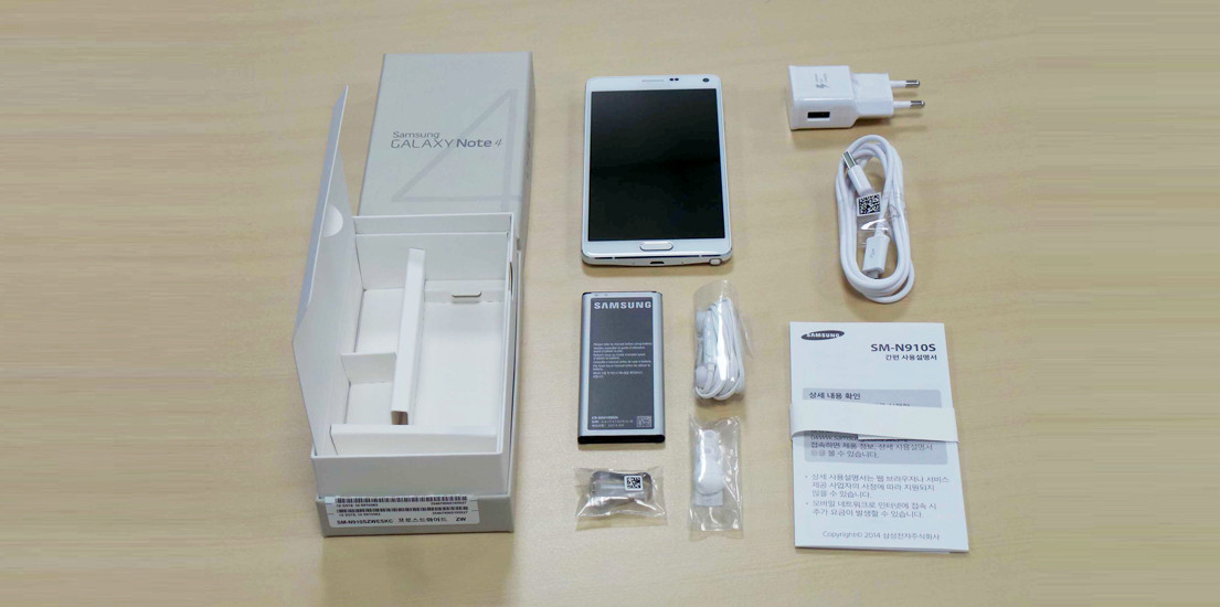 1411727392_samsung-galaxy-note-4-unboxing.jpg