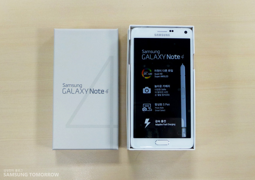 1411727402_samsung-galaxy-note-4-unboxing-1.jpg