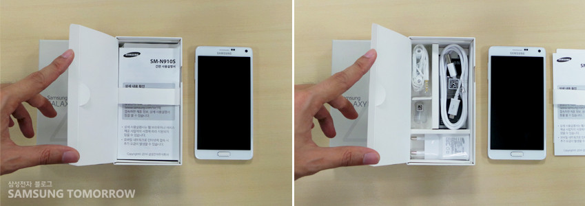 1411727428_samsung-galaxy-note-4-unboxing-4.jpg