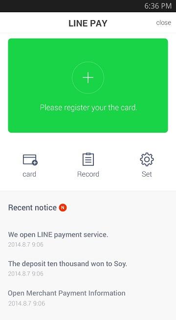 1413379834_line-pay.jpg