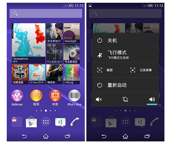 1413547715_xperia-z2-android-4.4.423.0.1.a.0.321.png