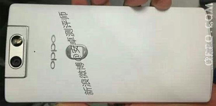 1413891560_n3-fingerprint.jpg