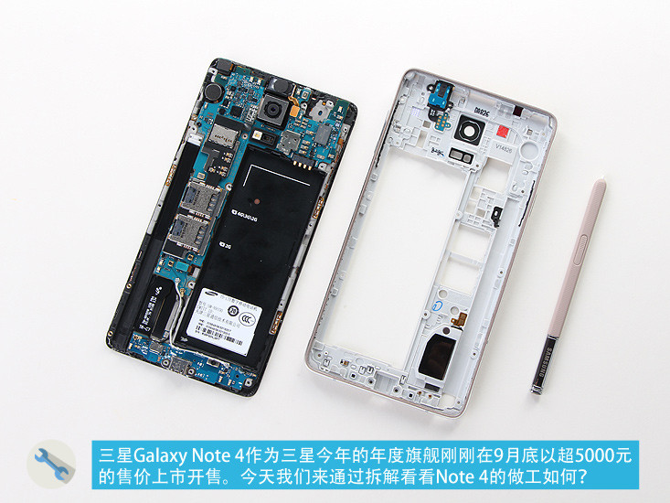 1413902116_samsung-galaxy-note-4-teardown.jpg