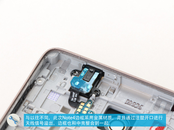 1413902126_samsung-galaxy-note-4-teardown-1.jpg