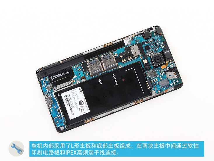 1413902140_samsung-galaxy-note-4-teardown-3.jpg