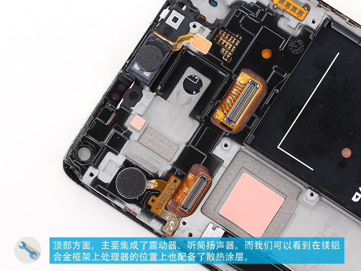 1413902165_samsung-galaxy-note-4-teardown-6.jpg