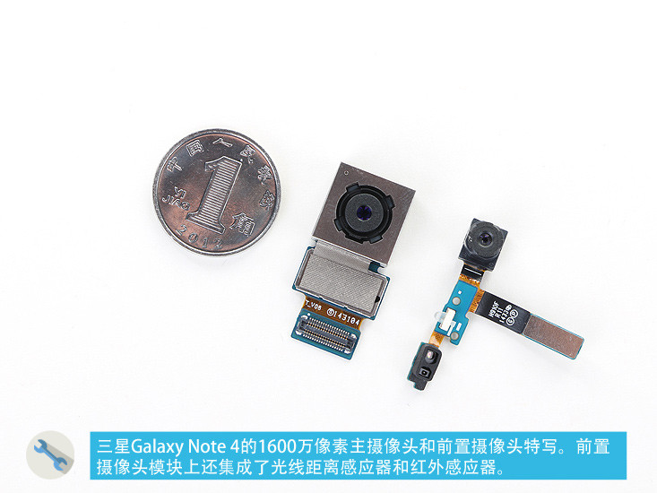 1413902178_samsung-galaxy-note-4-teardown-8.jpg