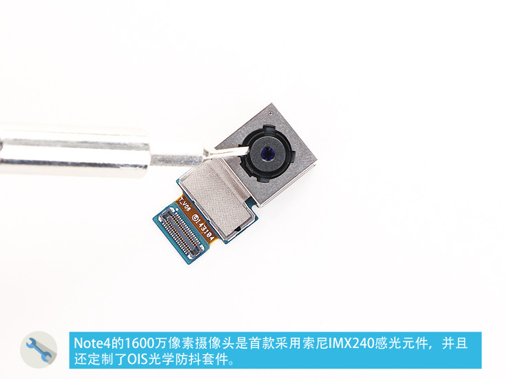 1413902184_samsung-galaxy-note-4-teardown-9.jpg