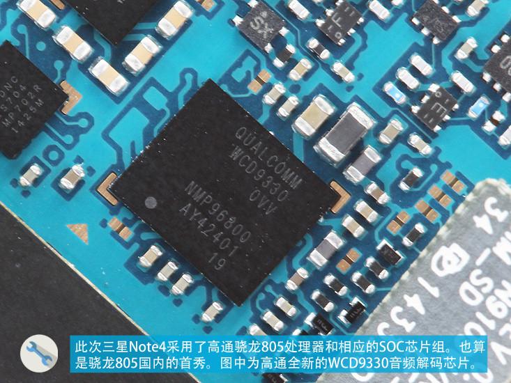 1413902212_samsung-galaxy-note-4-teardown-13.jpg
