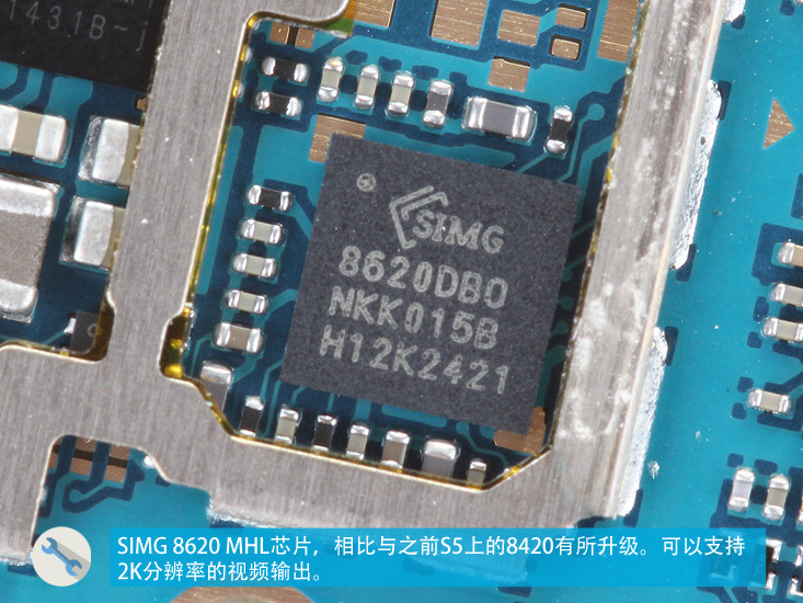 1413902230_samsung-galaxy-note-4-teardown-15.jpg
