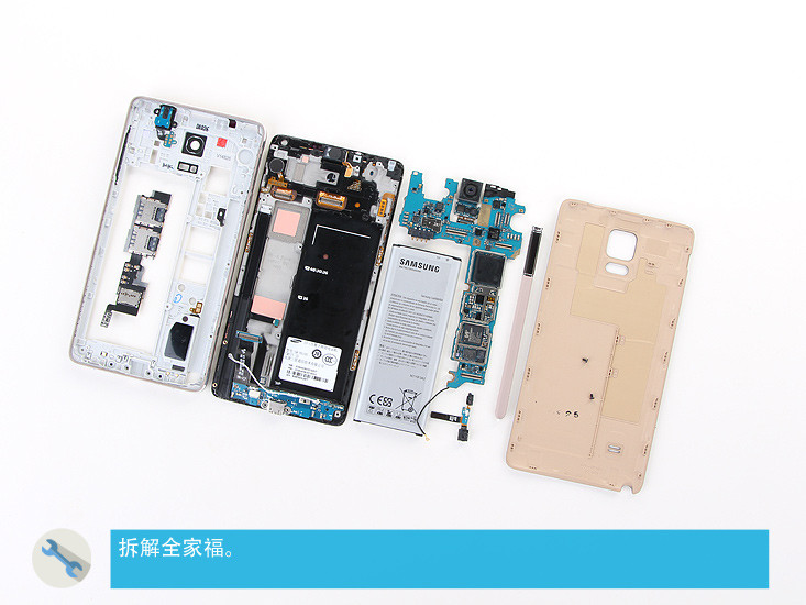 1413902466_samsung-galaxy-note-4-teardown-26.jpg