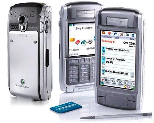 Инструкция На Телефон Sony Spp-58