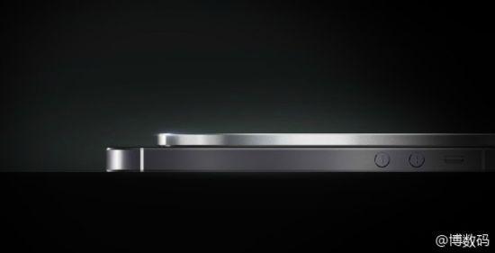 1414432459_vivos-super-thin-smartphone-1.jpg