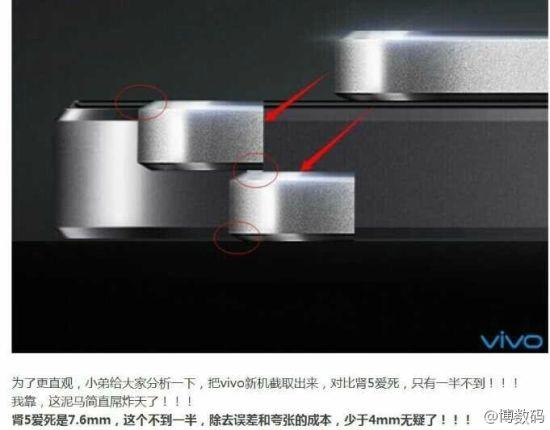 1414432479_vivos-super-thin-smartphone-2.jpg