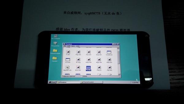 1415722417_iphone-6-plus-running-windows-98-1.jpg