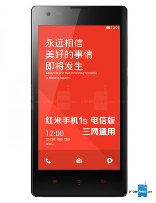 1416089431_xiaomi-redmi-1s-0.jpg