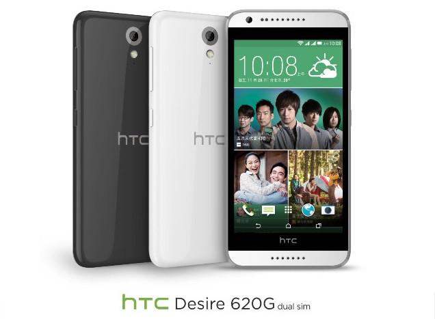 1417241049_htc-desire-620g-and-desire-620.jpg