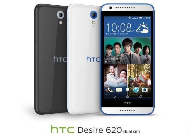 1417241507_htc-desire-620g-and-desire-620-1.jpg