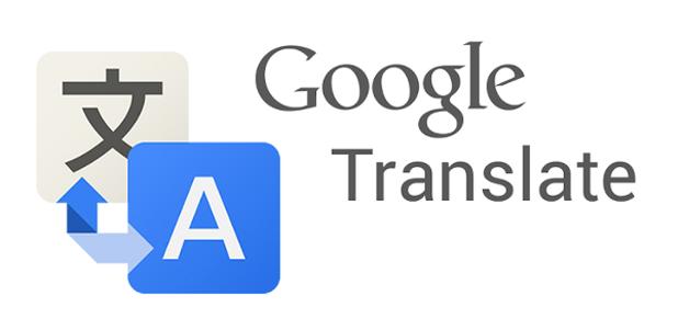 1417938496_google-translate-logo.png