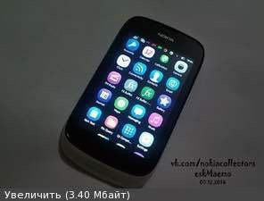 1418068562_img20141208215325.jpg