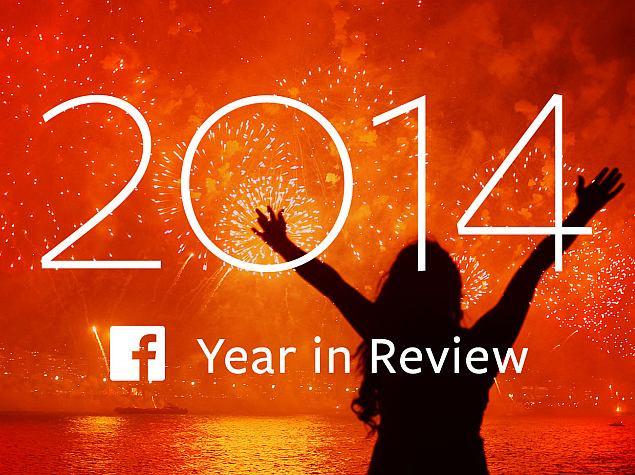 1418197414_facebookyearinreview2014.jpg