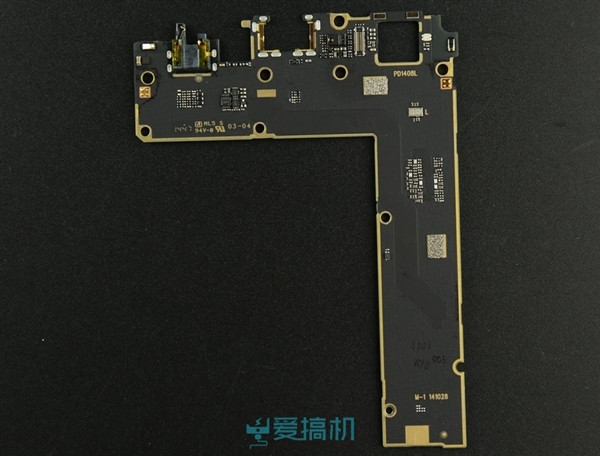 1418650874_vivo-x5-max-teardown-12.jpg