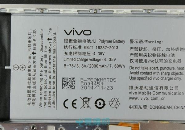 1418651003_vivo-x5-max-teardown-22.jpg