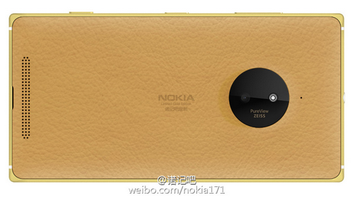 1420396401_gold-leather-back-on-the-limited-edition-nokia-lumia-830.jpg
