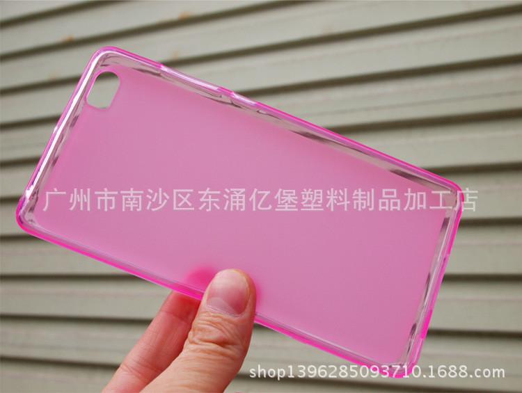 1420814047_coque-xiaomi-mi5-003.jpg