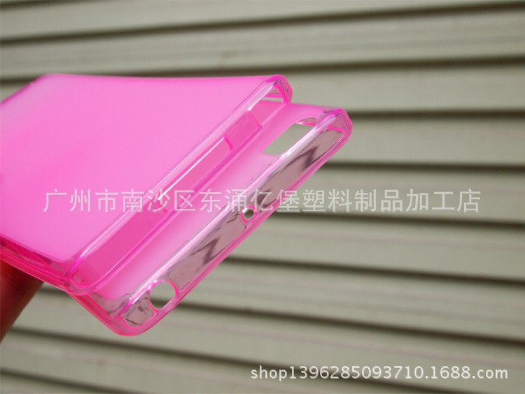 1420814055_coque-xiaomi-mi5-004.jpg