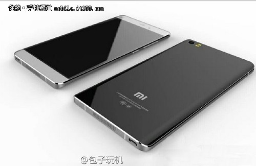 1421139310_alleged-xiaomi-mi-5-images-6.jpg